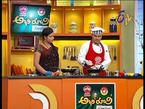 Abhiruchi - Paneer Korma - పన్నీర్ కుర్మా