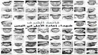 #x202b;يا بنت البلاد  / للشاعر احمد سعيد الكعبي#x202c;lrm;