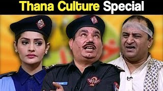 Khabardar Aftab Iqbal 14 July 2018 - Thana Culture Special - Express News