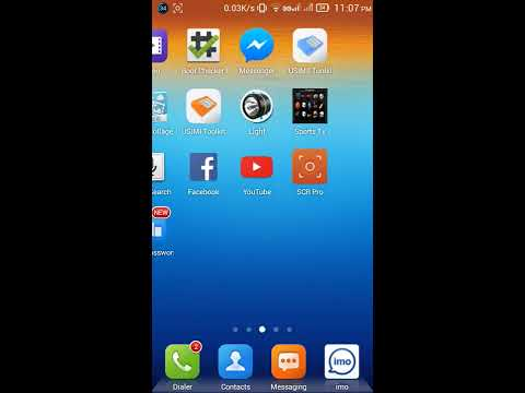 কি ভাবে ওয়াই ফাই পাসওয়ার্ড হ্যাক করবো how to hack wifi password by android mobil HD