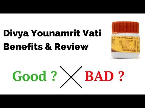 दिव्य यौवनामृत वटी के फ़ायदे | Divya Younamrit Vati Benfits And Review in Hindi |