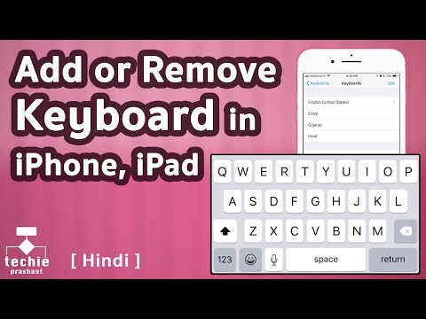 How to Add or Remove Keyboards in iPhone, iPad. HINDI