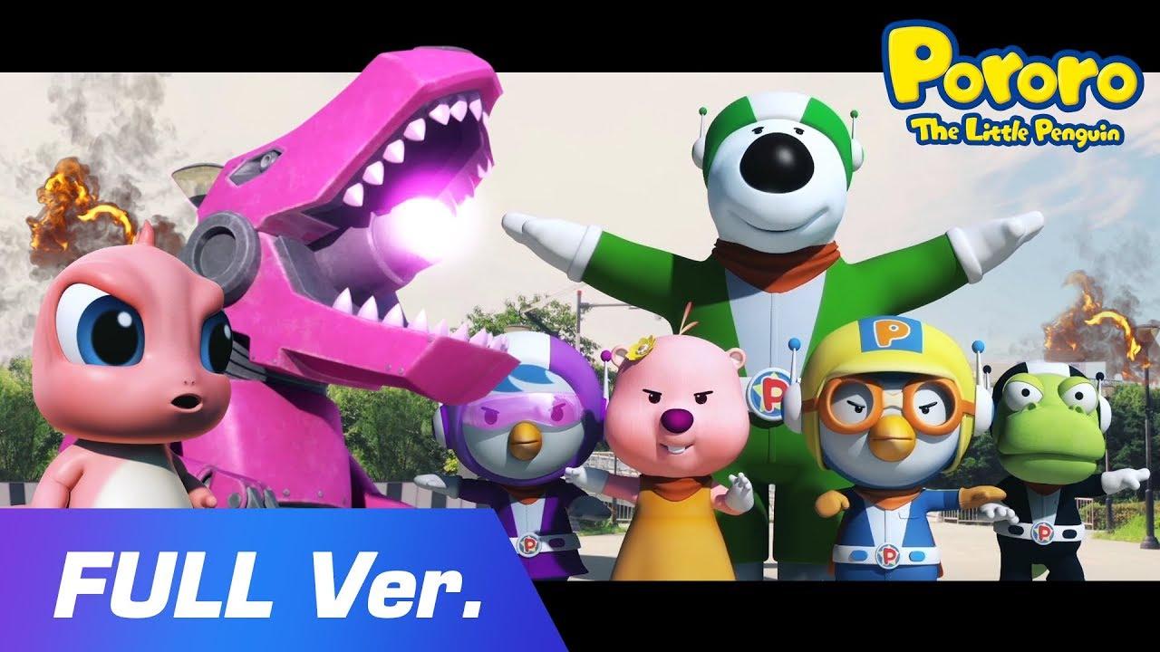 Pororo Movie - Pororo Heroes VS. Pink Dino Kong(Full ver.)   Pororo Avengers will help you!!