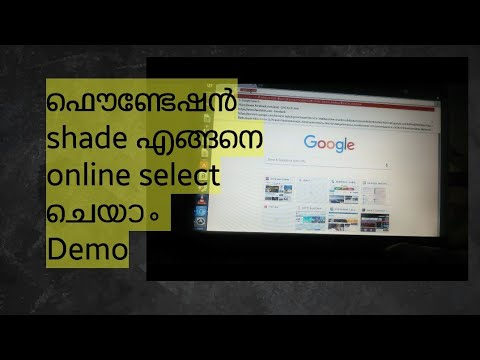 Demo how to select foundation shade online demo malayalam