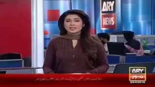 News ! Lahore Car Accident