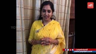 கண்கலங்கிய தமிழச்சி தங்கபாண்டியன் | Tamilachi Thangapandian | DMK | Election Results | YOYO TV Tamil