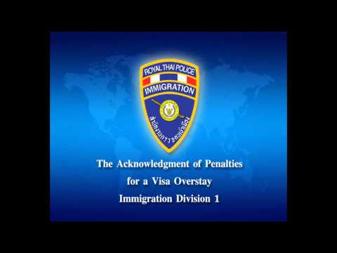 The Acknowledgment of Penalties for a Visa Overstay