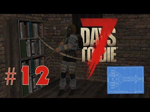 7 Days to die   Pwede na kaming gumawa ng motor #12 (TAGALOG)