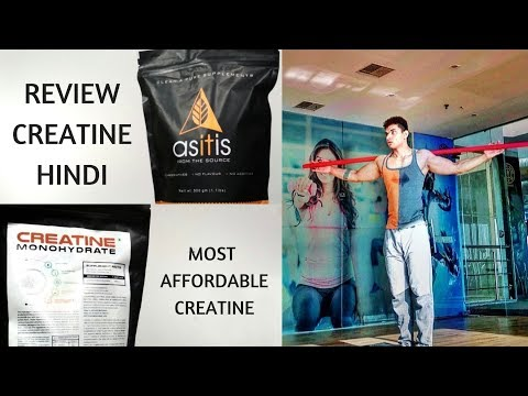 AS-IT-IS Nutrition Creatine | Creatine From Chemist | Cheapest Creatine In India | Creatine Hindi