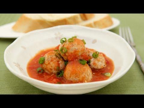 Vietnamese Meatballs (Xiu Mai)