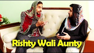 Rishty wali aunty By peshori vines Official