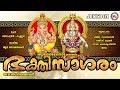 Vadakumnadha Sarvam Nadathum Nadha Vid Status HD Download