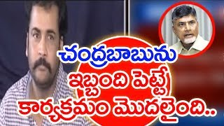 ap-news-operation-garuda-&-operation-dravida-actor