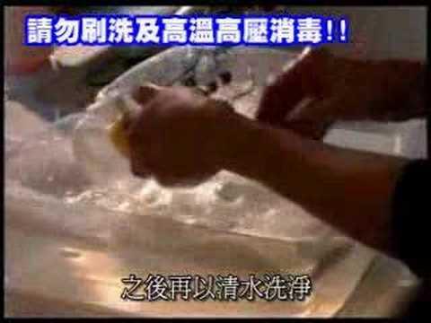 Aerchamber 清洗方法