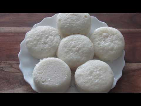 Mangalore Idli | Sanna | Mangalore Recipe | Healthy Breakfast
