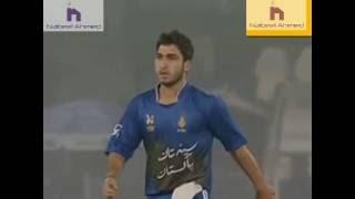 Usman Khan Shinwari   new Pakistan Bowler   see how much he can seam the ball.