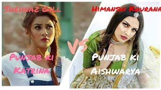 Shehnaz Gill Vs Himanshi Khurana | Big Boss 13 | Tik Tok Videos