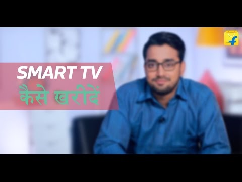 Flipkart How to buy Smart TVs [Hindi]