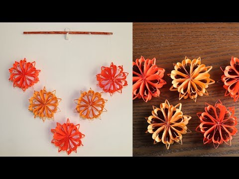 Simple Paper Flower Wall Hanging- DIY Paper Craft - Wall Decoration ideas