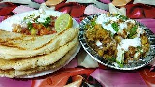 दिल्ली के फेमस छोले कुलचे की एकदम सीक्रेट रेसिपी--chole kulche-Kulcha Recipe--Chole Masala recipe