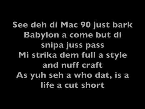 Alkaline- AfterAll (Lyrics)