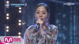 Download I Can See Your Voice 4 목소리도 마음도 예쁜 도쿄에서 온 장기 연습생 ′When We Were Young′ 170525 EP.13