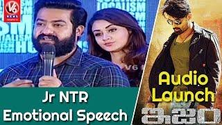 Jr NTR Emotional Speech | ISM Movie Audio Launch | Kalyan Ram, Aditi Arya, Puri Jagannadh | V6 News