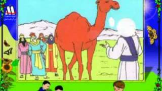 11-Quranic Stories for Children (Urdu)- Hazrat Saleh(a.s)