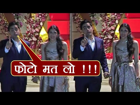 Akash Ambani gets ANGRY at Photographers for taking Shloka Mehta's picture during Party | FilmiBeat