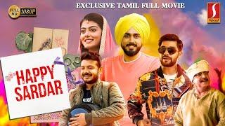 (2021) Happy Sardar Tamil Full Movie |Kalidas Jayaram |Merin Philip | New Release Tamil Online Movie