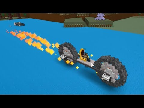 Rocket Bike | ROBLOX Build A Boat For Treasure
