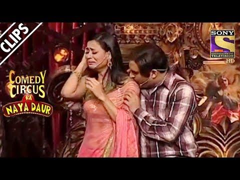 Xxx Mp4 Kapil Meets Savita Bhabhi Comedy Circus Ka Naya Daur 3gp Sex