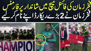 Fakhar Zaman Make 2 New Records in Final Match | Fakhar 91 Runs  on 46 | Branded Shehzad
