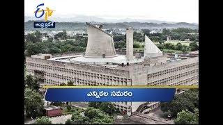 10 PM | Ghantaravam | News Headlines | 20th October 2019 | ETV Andhra Pradesh
