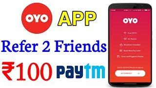 ₹100 Paytm Cash Loot Trick ||Online Script Bypass OTP 30+30+30