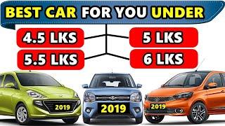 🔥Best Car b/w 4 to 6 Lakhs 2019🔥सबसे बढ़िया गाडी 4 से 6 lakh में | Best car under 5 lakhs | ASY