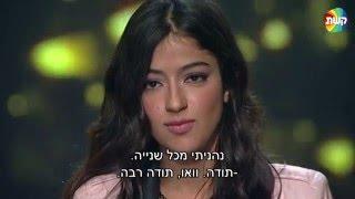 הכוכב הבא עונה 3 פרק 17 | נופר סלמאן - שבע בערב