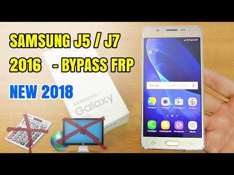 Samsung J7 / J5 2016 (J710-J510) Bypass Frp Google Account Nougat 7.1.1 Latest 2018 No Pc