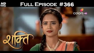Shakti - 18th October 2017 - शक्ति - Full Episode