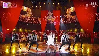 R.Tee x Anda - 뭘 기다리고 있어(What You Waiting For) 0310 SBS Inkigayo