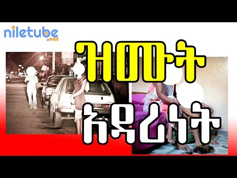 Xxx Mp4 ዝሙት አዳሪነት Ethiopia 39 S Capital And Prostitution 3gp Sex