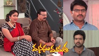 Manasu Mamata Serial Promo - 18th September 2019 - Manasu Mamata Telugu Serial