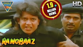 Rangbaaz Movie || Mithun Chakraborty Car Race || Mithun Chakraborty || Eagle Hindi Movies