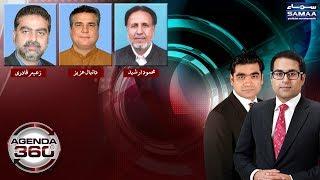 Nawaz Sharif Ke Baad Vote Bank Kiska? | Agenda 360 | SAMAA TV | 01 June 2018
