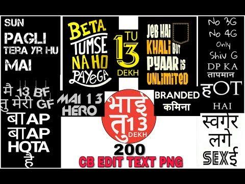 200 CB EDIT text png all Hindi English mix collection - ClipMega com