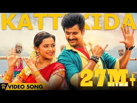 Kattikida - Kaaki Sattai | Official Video Song | Siva Karthikeyan,Sri Divya | Anirudh