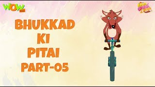 Bhukkad ki Pitai Part 5 - Eena Meena Deeka - Animated kids cartoon
