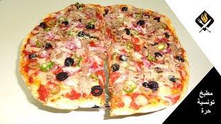 #x202b;طريقة عمل بيتزا عائلية ناجحة في البيت بعجينة رائعة وبصلصة لذيذة وسهلة التحضير- Pizza Fait Maison#x202c;lrm;