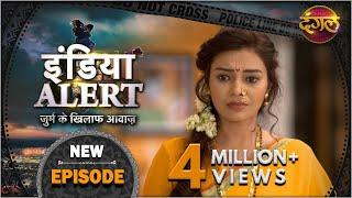 India Alert || New Episode 289 || Aadhi Chand Wali Ladki ( आधी चाँद वाली लड़की ) || Dangal TV Channel