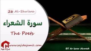 Surah Ash Shuara Terjumah Tafseer Translation